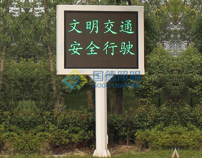 YDPG-008 12博手机投注网址诱导12betapp下载